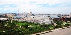 萬國太陽紙業造紙項目