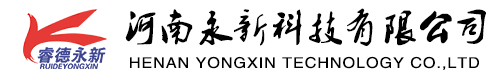 河南永新科技有限公司