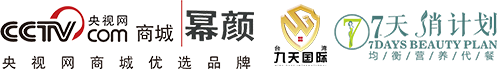 台湾九天国际