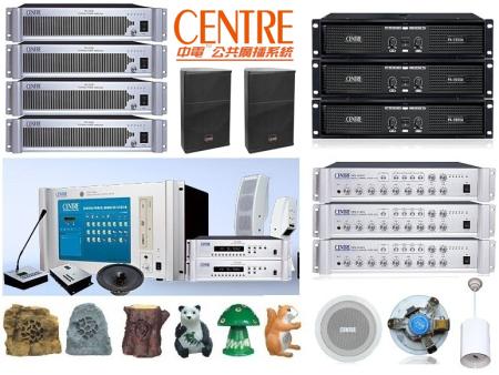 中电CENTRE公共广播设备,背景音乐系统产品厂家直批销售