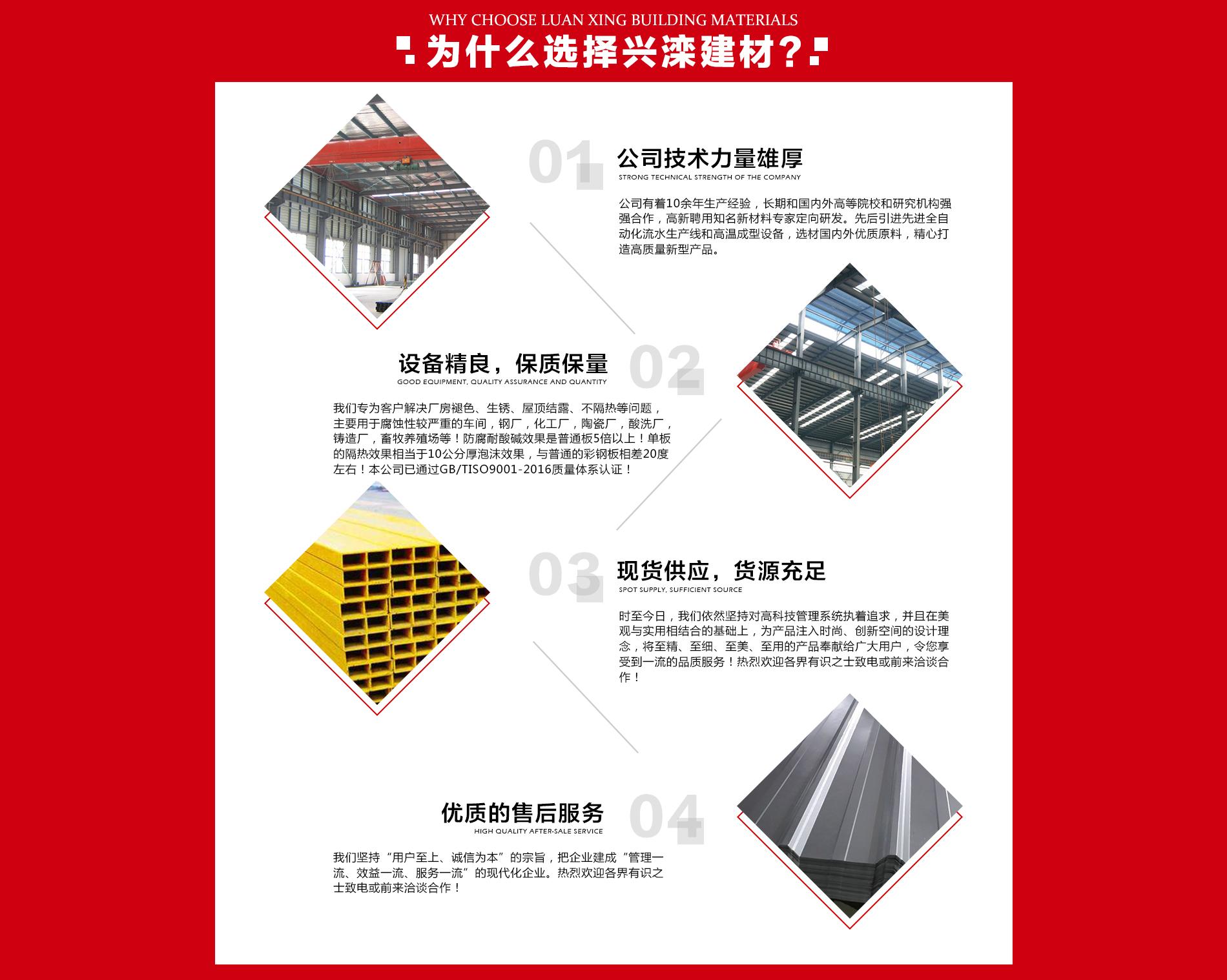 河北纳米防腐隔热彩铝板