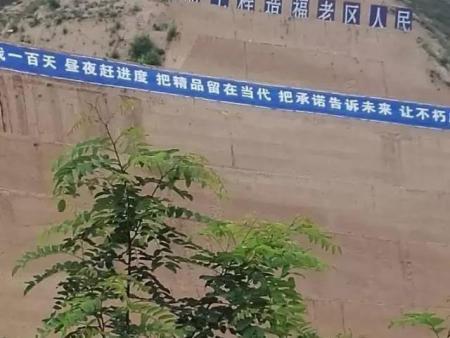 甘肅慶陽都會供水引水管道穿山工程名目施工勝利