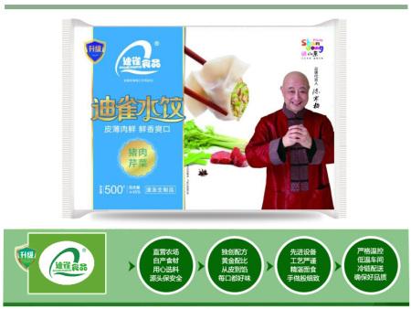 迪雀猪肉芹菜水饺