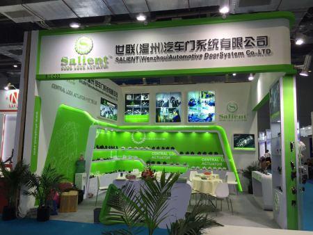 2016 Automechanika Shanghai