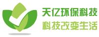 manbetx万博全站app天亿新能源科技有限公司