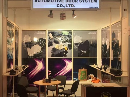 2016 Automechanika Frankfurt Motor Show