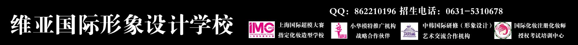 CC国际网投最大幕后人_cc国际跳舞俱乐部_cc国际加盟官网