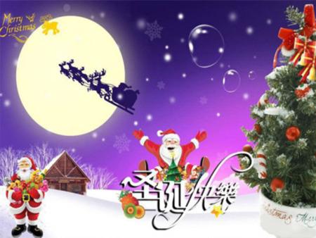 喜迎圣誕!