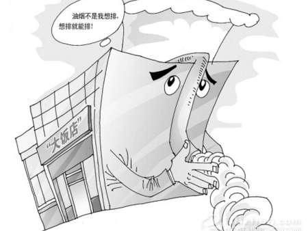 目前餐饮业油烟监管面临的主要问题