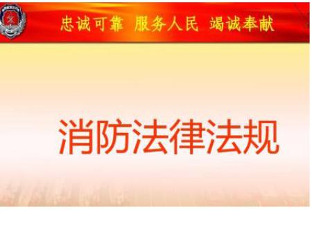 试论上海封城?权威回应:是对交管措施的误解消防控制室的法律规范