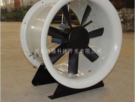 玻璃钢防腐防爆型轴流风机