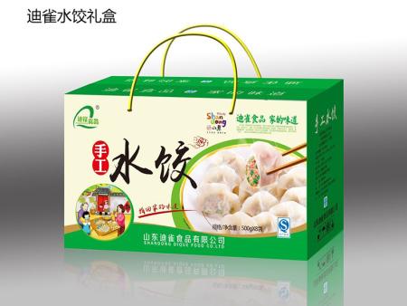 手工水饺礼盒