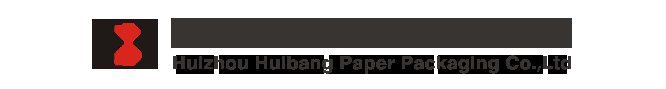 惠州市惠邦包裝紙品有限公司