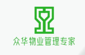 广州众华物业管理有限公司