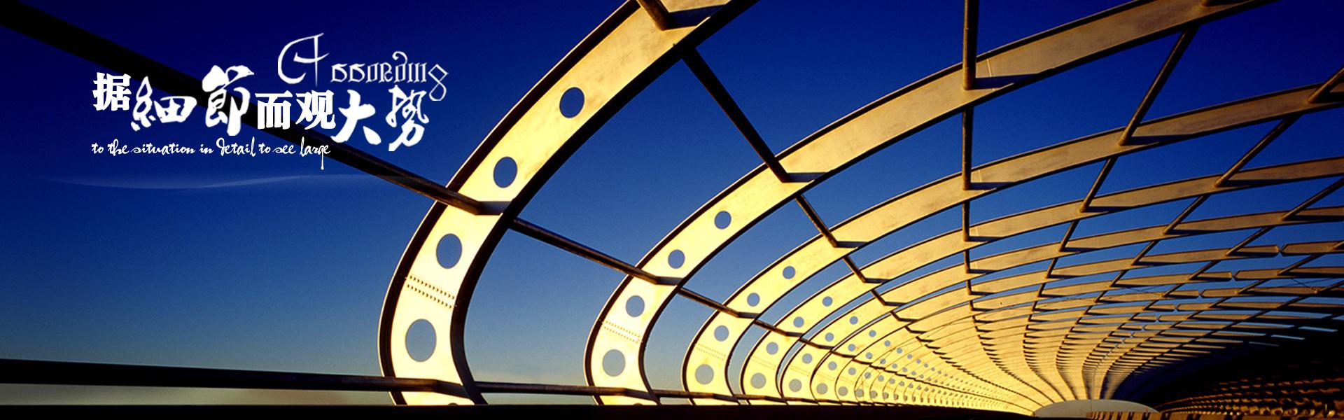 沈阳钢结构 沈阳彩钢板 沈阳楼承板 沈阳钢结构厂房 沈阳岩棉复合板