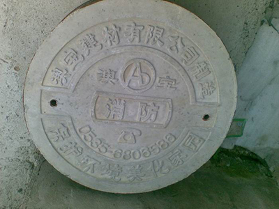 烟台钢纤维水泥井盖