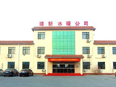 廊坊市建新亚搏全站手机客户端有限公司