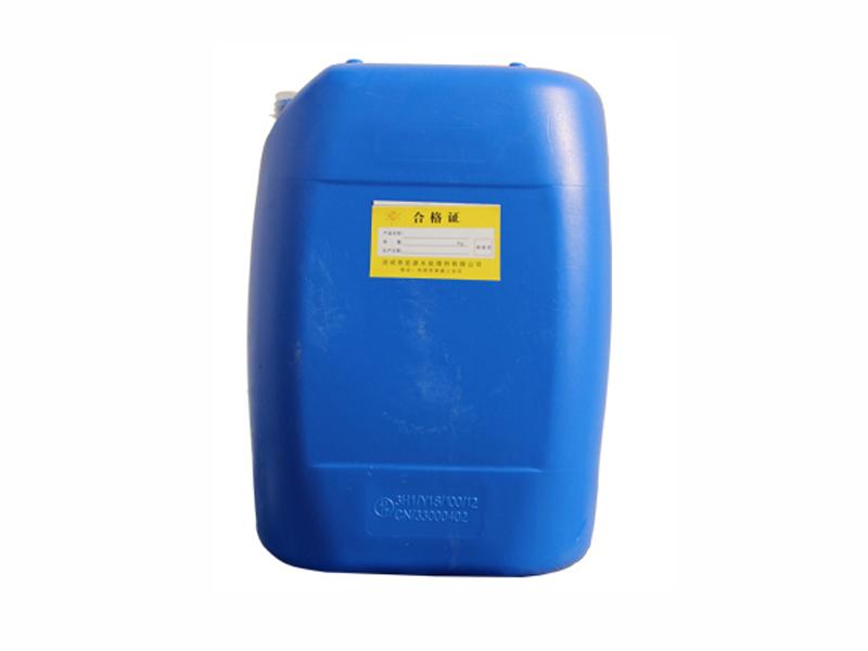 猫咪破解版v1.1.2水處理劑公司供應十四烷基二甲基叔胺 工業級