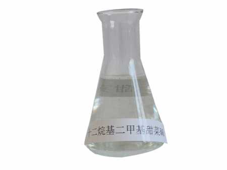 十二烷基二甲基甜菜堿的合成原理