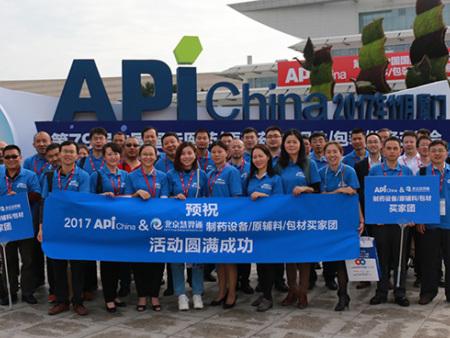 第80届API China 慧羿通买家团又双叒叕来了