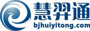 慧羿通(北京)信息科技有限公司