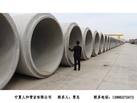 宁夏人和管业—专业的钢筋混凝土管_排水管厂家|行业资讯-宁夏人和管业有限公司