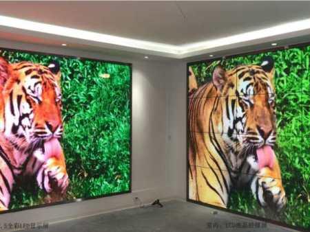 恭喜新百丰4月14日完成 银川市公交公司项目案例 室内全彩P2.5LED显示屏及LCD液晶拼接屏
