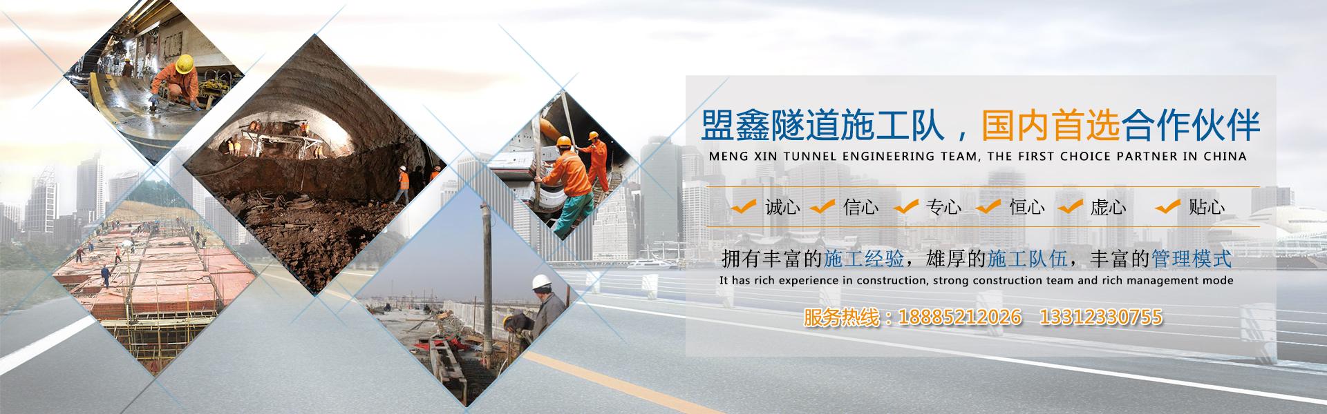 贵州建筑劳务经营范围:人工孔装、混泥土、模板工、钢筋工、砌砖体、内外抹灰、已经贴  地板、大理台、室外装修一体化和道路建设。