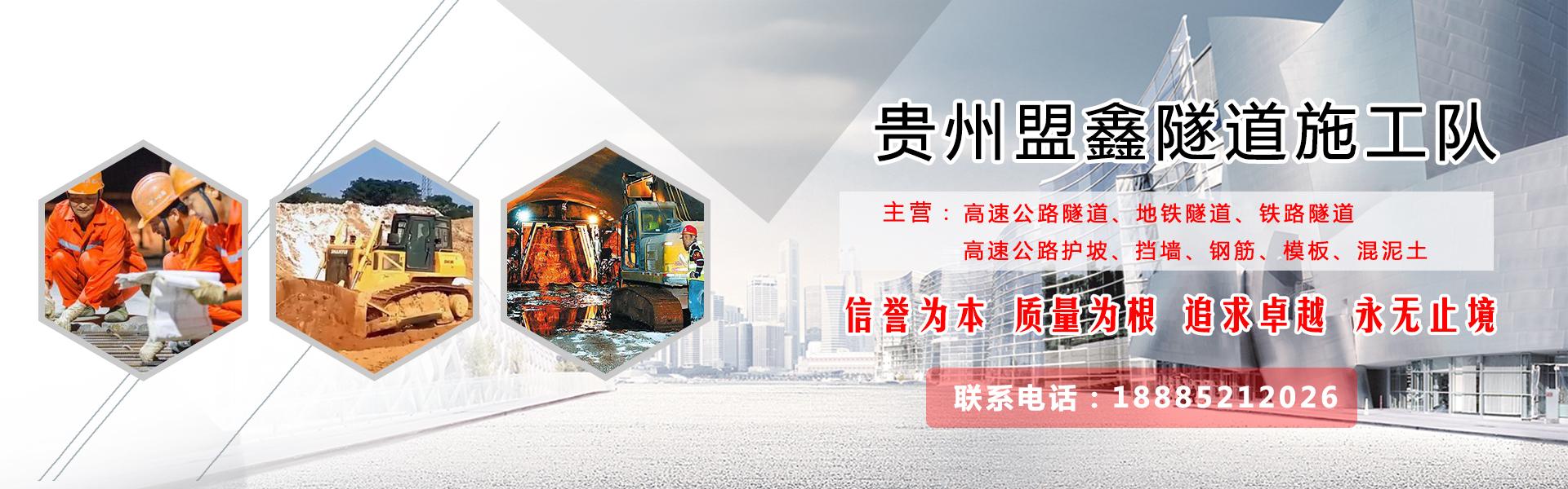 贵州劳务公司电话:18885212026,13312330755