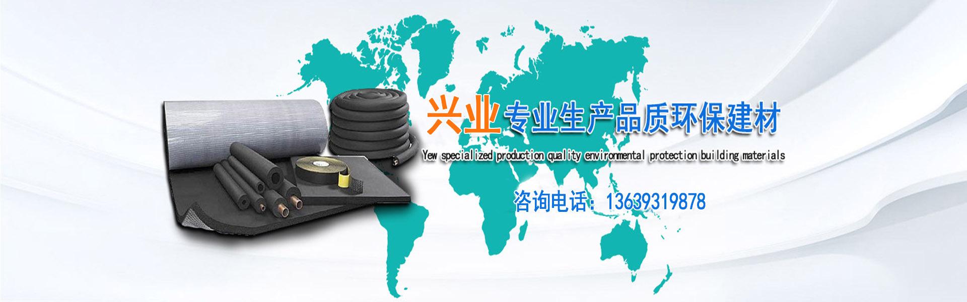 甘肃榆钢兴业建材有限公司是靠得住的兰州岩棉复合板厂家。