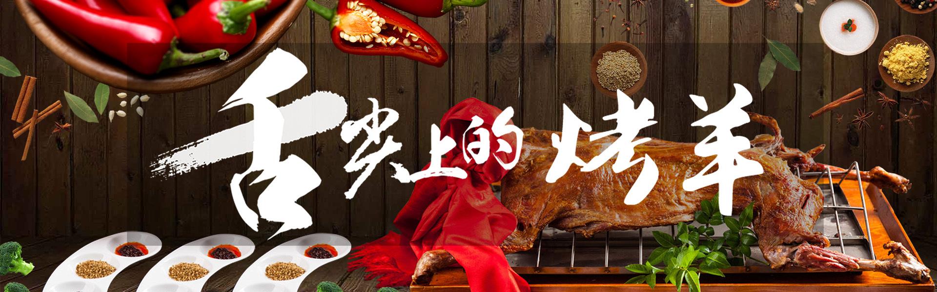 泉州市绿源鑫泰食品有限公司