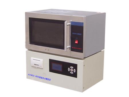 AVWSC-6000自动水分测定仪