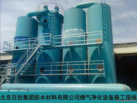 防水卷材煙氣凈化設備工作原理
