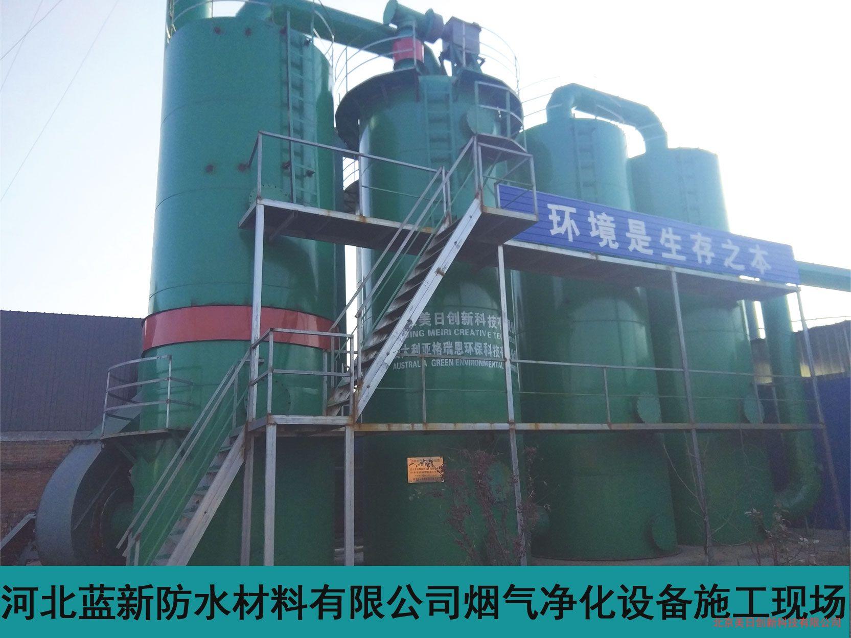 防水卷材煙氣凈化設備是如何做到祛除有害物質的呢?