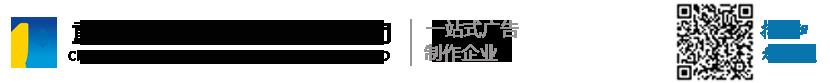 重庆金巨和文化传播有限公司