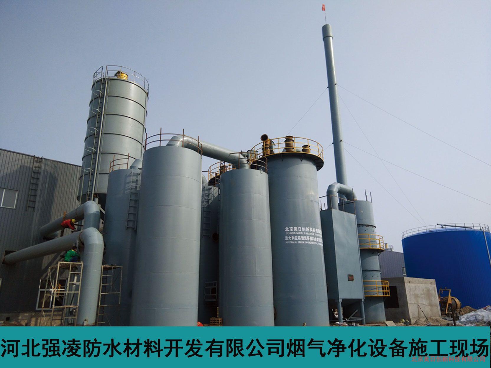 防水卷材生產線配套國產組合式煙氣處理環保設備