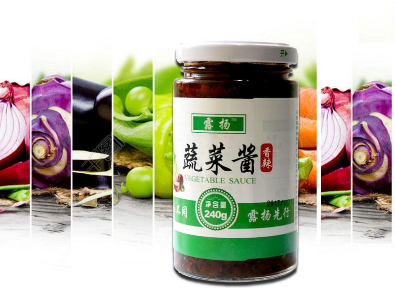 香辣-蔬菜醬