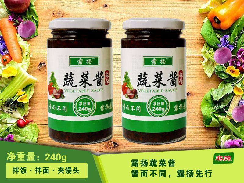 麻辣-蔬菜醬