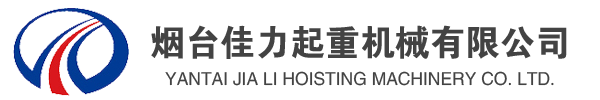 烟台佳力365棋牌苹果手机版下载安装_棋牌评测365_365棋牌苹果版手机械有限公司