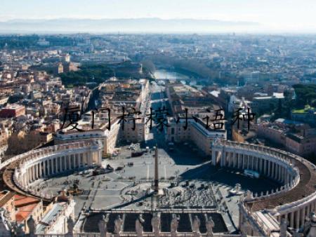 厦门学小语种:意大利留学申请条件专家解读