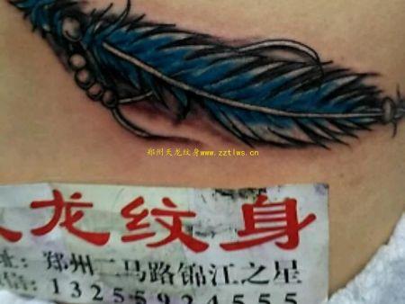 河南纹身-关于小清新纹身的作品分享|洗纹身-郑州天龙纹身工作室