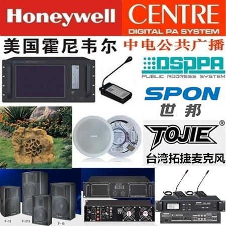 西安瑞安森电子设备有限公司