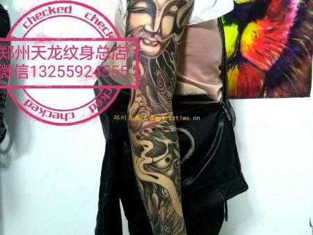 郑州纹身之前需要准备些什么?|刺青常识-郑州天龙纹身工作室
