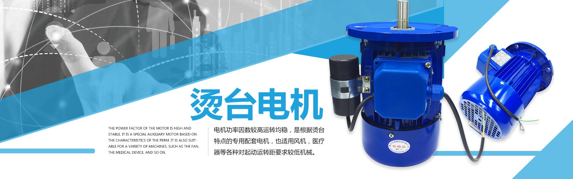 肇庆市凌峰机电有限公司是一家专注于环保设备,离心不锈钢风轮,高温离心风机,高温长轴电机,烫台电机生产的公司
