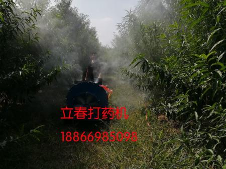 果树喷雾机