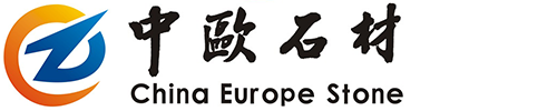 云浮市中欧石材有限公司
