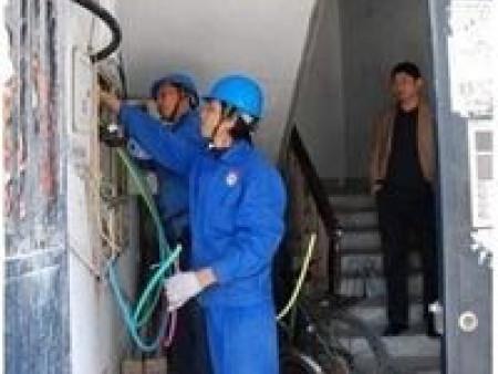 安全用电的基本知识