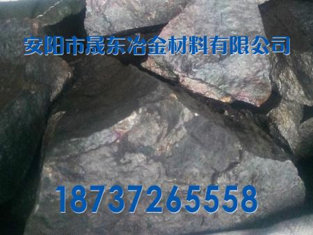 65#高碳锰铁