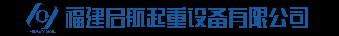 晋江三千网络018