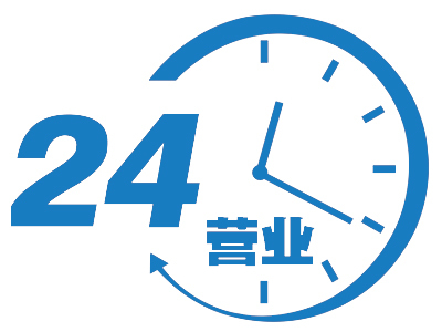 重庆二手家电回收【迅速上门】回收【办公用品_冰箱_电脑_空调】